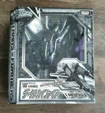 Transformers Henkei Dark Jetfire Skyfire Gentei Takara Tomy