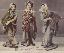MB-110 Japanese Actors McLaughlin Coffee Victorian Advertising Trade Card