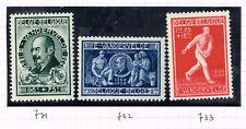 Belgium Famous Socialist Politician Vanderdelde Memorial set 1946 MNH CV$15