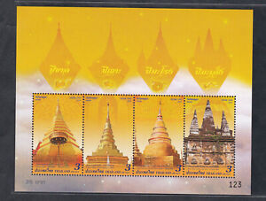 Thailand 2019 MNH SS Veask Day