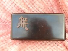 vintage black lacquer oriental wooden box with applied brass chinese character