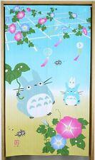 """Totoro Ghibli Japanese Noren Doorway Curtain Summer color 34"""" x 59"""" Japan New"""