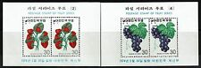 Korea SC# 894a and 896a, Mint Never Hinged, ink dot on both -  Lot 031917