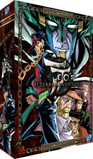 ★Jojo's Bizarre Adventure★ Intégrale Collector 5 DVD