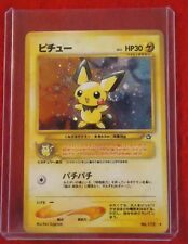 Japanese Pichu 172 Neo Genesis Set - Holo Rare Never Played