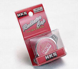 HKS Radiator Rad Cap Type-S Silvia S13 S14 S15 Skyline R32 R33 R34 Stagea Pulsar