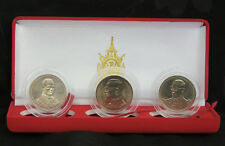 King Bhumibol Adulyadej Rama 9 Thailand 20 Baht Coins 72nd 75th & 80th Birthdays