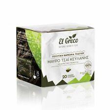 Black Tea El Greco