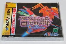 Cave Don-Pachi * Dodonpachi precuela Sega Saturn Japón JPN * Totalmente Nuevo Sellado