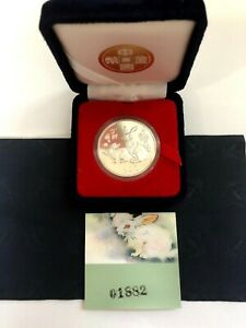 1987 China 10 yuan 'year of the rabbit' silver Proof coin