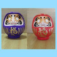 Une paire de petit Poupée Daruma Rouge & Violet du Takasaki-modèle