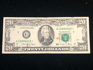 $20 1990 G Chicago Star Note * Andrew Jackson Very Short Run FRN # G15894010*