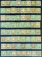 *A small coll of surch 20c on SYS & Martyrs in various area, mint, 92pcs