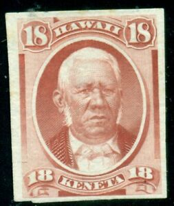 HAWAII #34P3, 18¢ dull rose, Plate PROOF on India, VF, Scott $350.00
