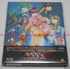 New The Super Dimension Fortress Macross Do You Remember Love Blu-ray Japan F/S