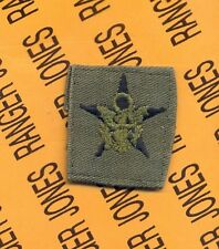 US Army Officer General Staff Branch cloth patch OD Green & Black