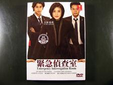 Japanese Drama Kinkyuu Torishirabeshitsu DVD English Subtitle