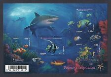 2012 Bloc n° F4646 POISSONS TROPICAUX NEUF**LUXE