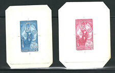 Brazil 380 Trial Color Proofs on Cardboard NGAI XF 1933 Retail Estimate $300