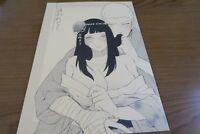 NARUTO doujinshi Naruto X Hinata (B5 20pages) Sasowarete Banbi