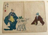 Original 19th Century Antique Japanese Polychrome Woodblock Print / Painting