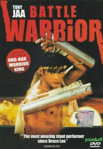 Battle Warrior (1996) Thai Movie DVD _English Sub_ PAL _ All Region _ Tony Jaa