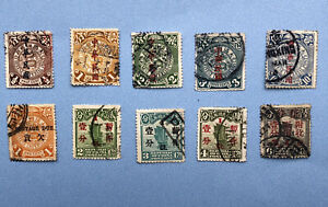 Chinese Imperial Post And Republic Of China Stamp Collection