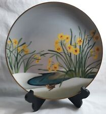 """Franklin Mint"" ""Birds & Flowers Of The Orient"" ""Wren & Narcissus"" Vintage '79"