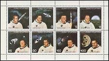 Equatorial Guinea 1970's Astronauts, Space MNH Sheet #C29003