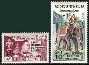 Laos B4-B5, MNH Monde Réfugié An. Éléphant, King Sisavang-Vong, 1960