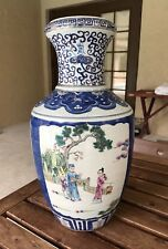 Antique Qing Chinese Porcelain Famille Enamel Garlic Head Vase Robed Figures WOW