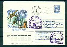 Russie - USSR - Enveloppe 1983 - Dikson Island - Îles Heiberg