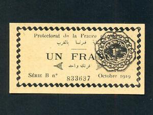 Morocco:P-6b,1 Fr.,1919 * PROTECTORAT DE LA FRANCE AU MAROC * EMERGENCY * AU-UNC