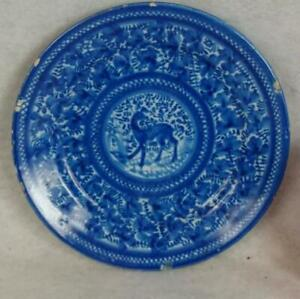 Antique Islamic Art Safavid 17 Century Dish Blue & White Ceramic Hand Painted