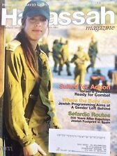 Hadassah Magazine Israel's Women Ready For Combat June/July 2012 091717nonrh