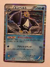 Pokemon Carte / Card EMPOLEON Rare Holo 021/069 R 1ED BW4