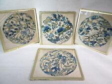 ANCIENNE SUITE 4 BRODERIES REHAUSSEES FILS D'OR SOIE DECOR EXTREME ORIENT CHINE
