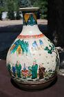 Large Japanese Kutani Vase w Chinese Figures - Signed