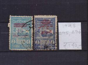 ! Syria  1946. Stamp. YT#295,296. €140.00!