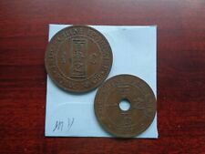 1887 and 1900 French IndoChina 1 Cent 2 coins lot