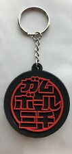 VERY RARE GUMBALL 3000 KEY RING SPECIAL LIMITED EDITION BRAND ONLY 1 ON EBAY