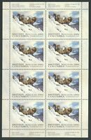 CANADA REVENUE WILDLIFE CONSERVATION STAMP BCC1f MINT SHEET OF 8 NH