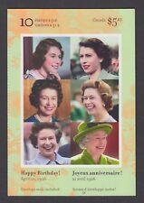 CANADA BOOKLET BK321 10 x 51c QUEEN ELIZABETH II 80th BIRTHDAY