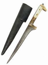 antique Afghan Khyber Knife Straigh Blade Islamic sword dagger messer 18/5