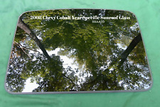 2008 CHEVY COBALT OEM YEAR SPECIFIC FACTORY SUNROOF GLASS FREE SHIPPING!