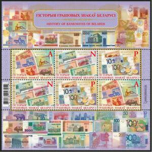 2019 Belarus. History of banknotes of Belarus money. Block