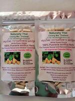Naturally Thai Organic Pueraria Mirifica White Kwao Krua - 500mg x 120 Capsules