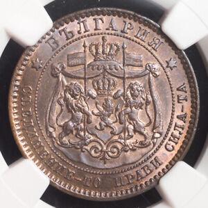 1881, Bulgaria (Principality), Alexander Batenberg. 10 Stotinki Coin. NGC MS-62!