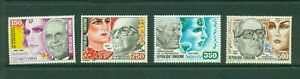 Tunisia #912-15 (1987 Anniversary of Republic set) VFMNH  CV $3.95