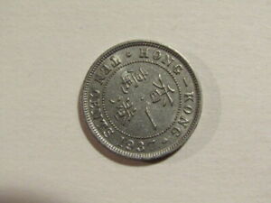 Hong Kong 1937 10 Cents Coin